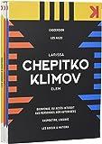Coffret larissa chepitko et elem klimov 5 films