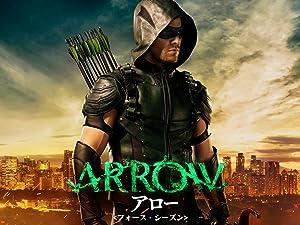 Arrow/アロー(シーズン4)