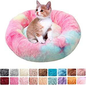 labworkauto Donut Dog Cat Bed Ultra Soft Calming Nest Bed Waterproof Bottom Indoor Round Pillow