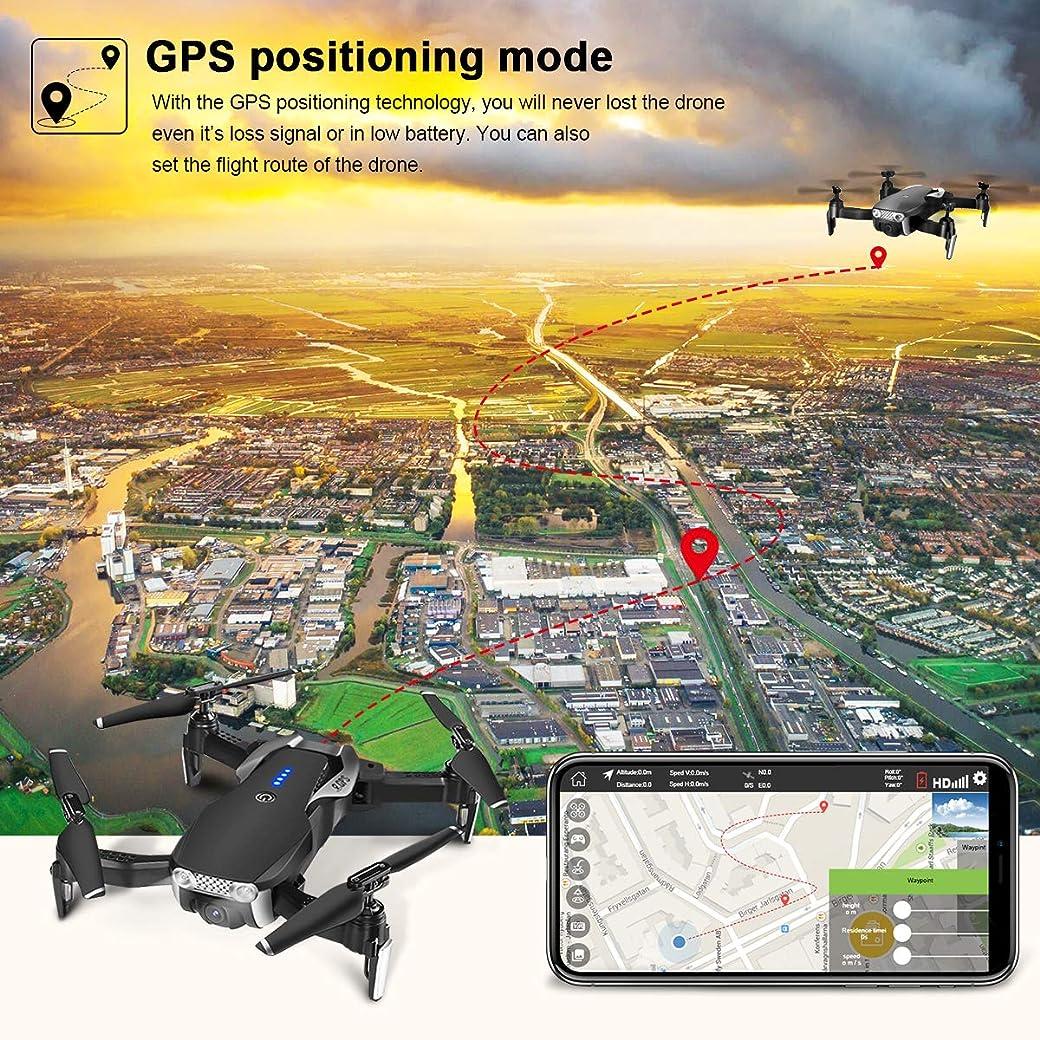 EACHINE E511S Dron