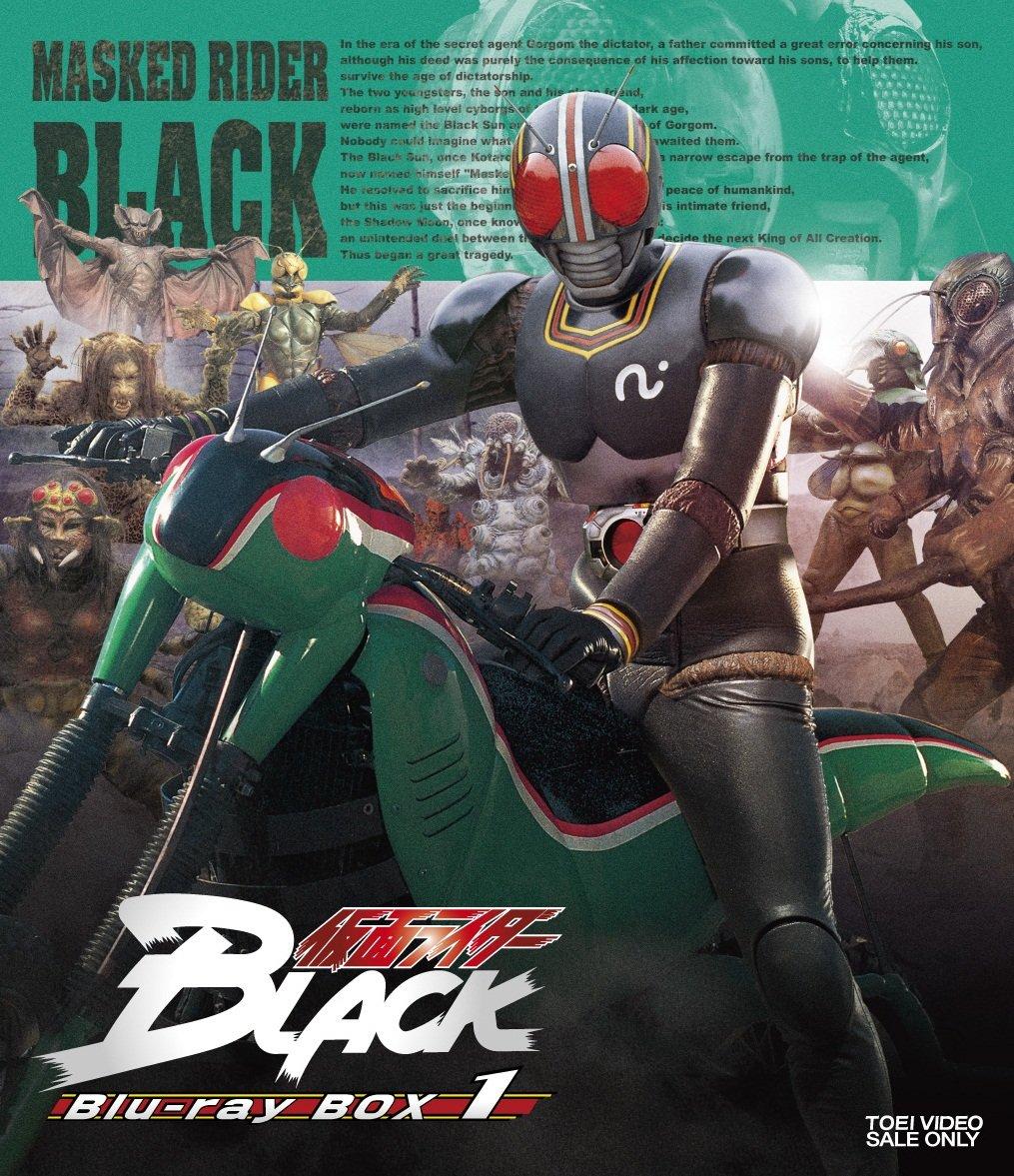 仮面ライダーBLACK Blu‐ray BOX 1 [Blu-ray] B00M3MVGUQ