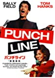 パンチライン [DVD]