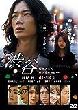 渋谷 [DVD]