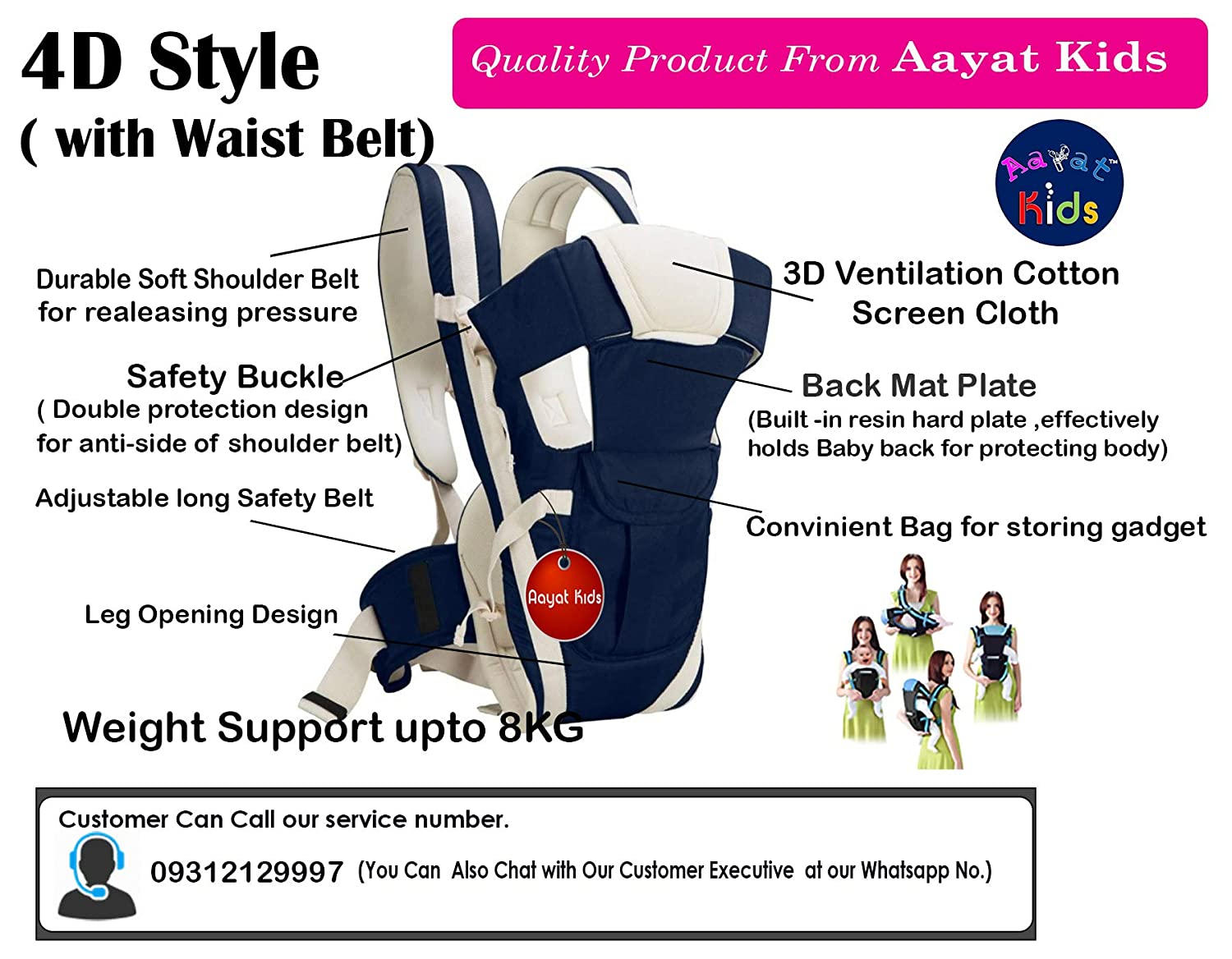 3c9d4f78e29 Buy Aayat Kids ® Prime Sporty Luxury Head Supported Multi Use with Solid  Waist Belt X10 Online at Low Prices in India - Amazon.in
