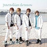 paradise dream (初回限定盤)