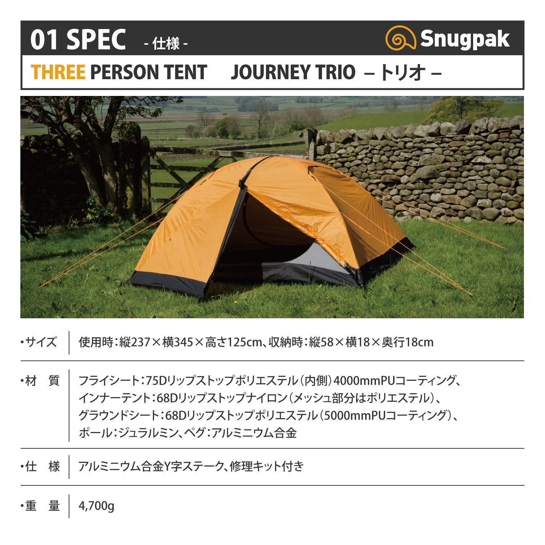 64b0d2727 Snugpak Journey Trio Backpacking Tent, Sunburst Orange
