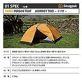 Snugpak Journey Trio Backpacking Tent, Sunburst