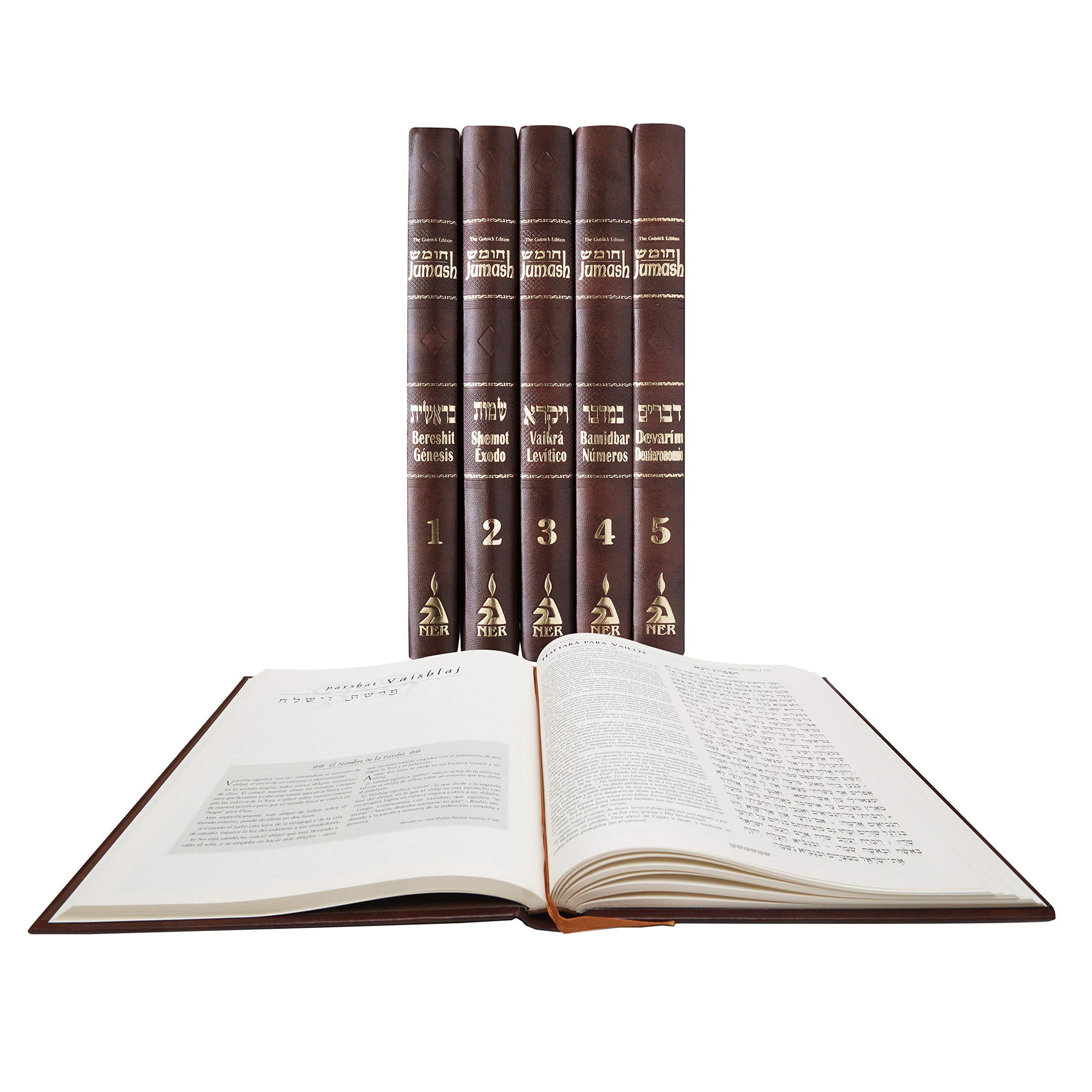 La Tora (Pentateuco) - Jumash Hebreo/Español y comentarios del Rebe ...