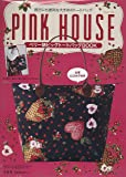 PINK HOUSE ベリー柄ビッグトートバッグBOOK (バラエティ)