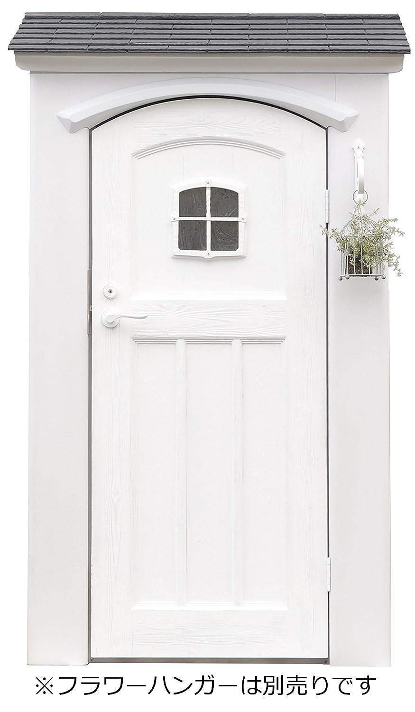 屋外ガーデン収納おしゃれ ナチュラルモダン小型縦長物置 ディーズガーデン カンナ シュガー (右開き, コンテホワイト) B07DFDB4LZ  コンテホワイト 右開き