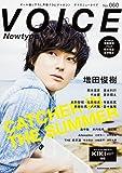 VOICE Newtype No.060 (カドカワムック 647)