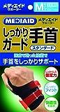 日本シグマックス メディエイド サポーター しっかりガード 手首 スタンダード M ブラック 男女兼用 左右兼用