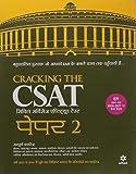 Cracking The CSAT (Civil Services Aptitude Test) Paper-2