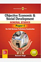 Objective Economic and Social Development: General Studies - Paper I (Old edition) Paperback