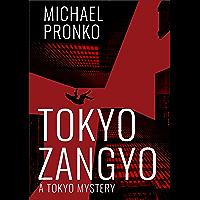 Tokyo Zangyo (Detective Hiroshi Series Book 4)