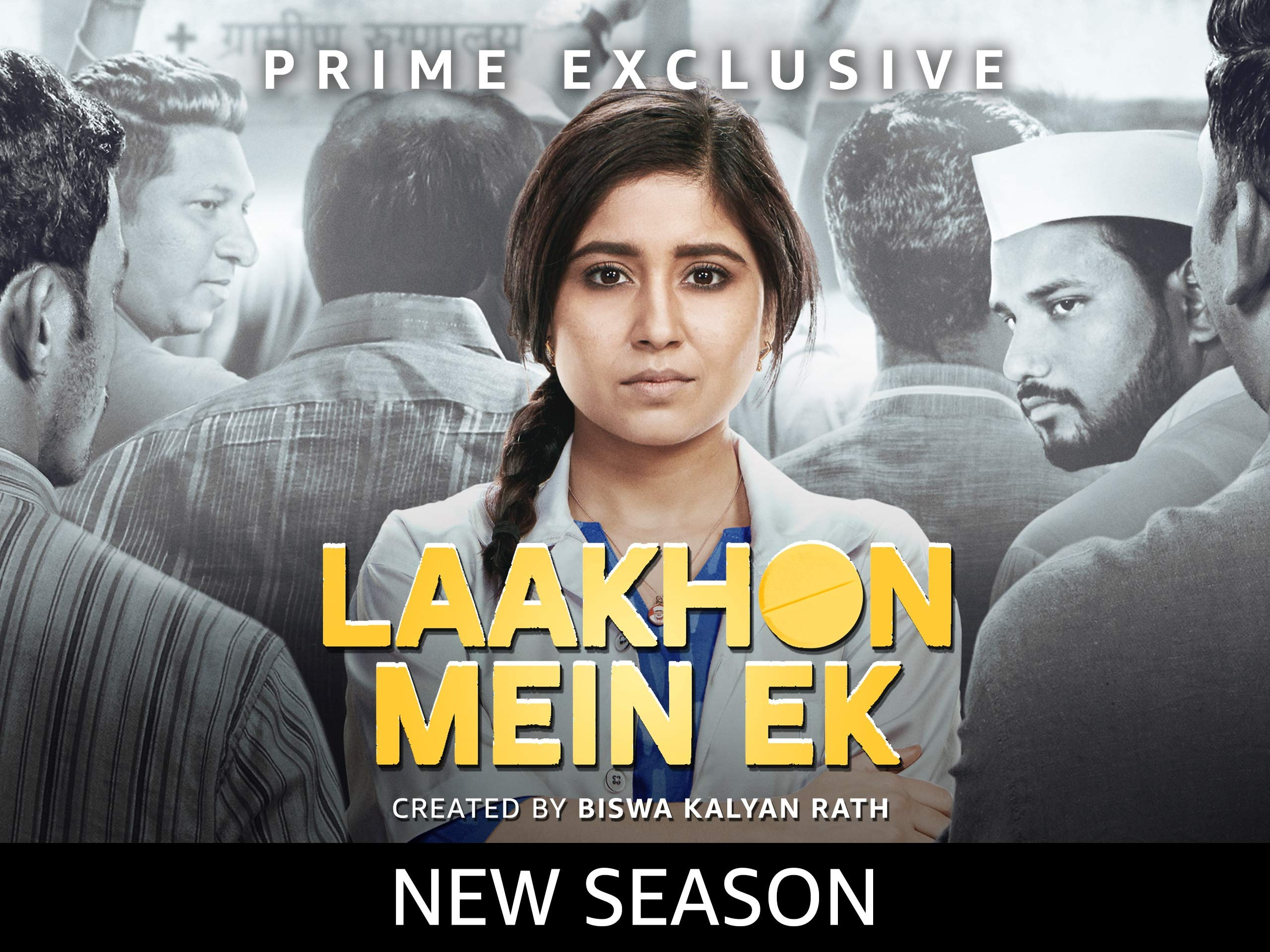 Amazon.com: Watch Laakhon Mein Ek Season 2 (Hindi) | Prime Video