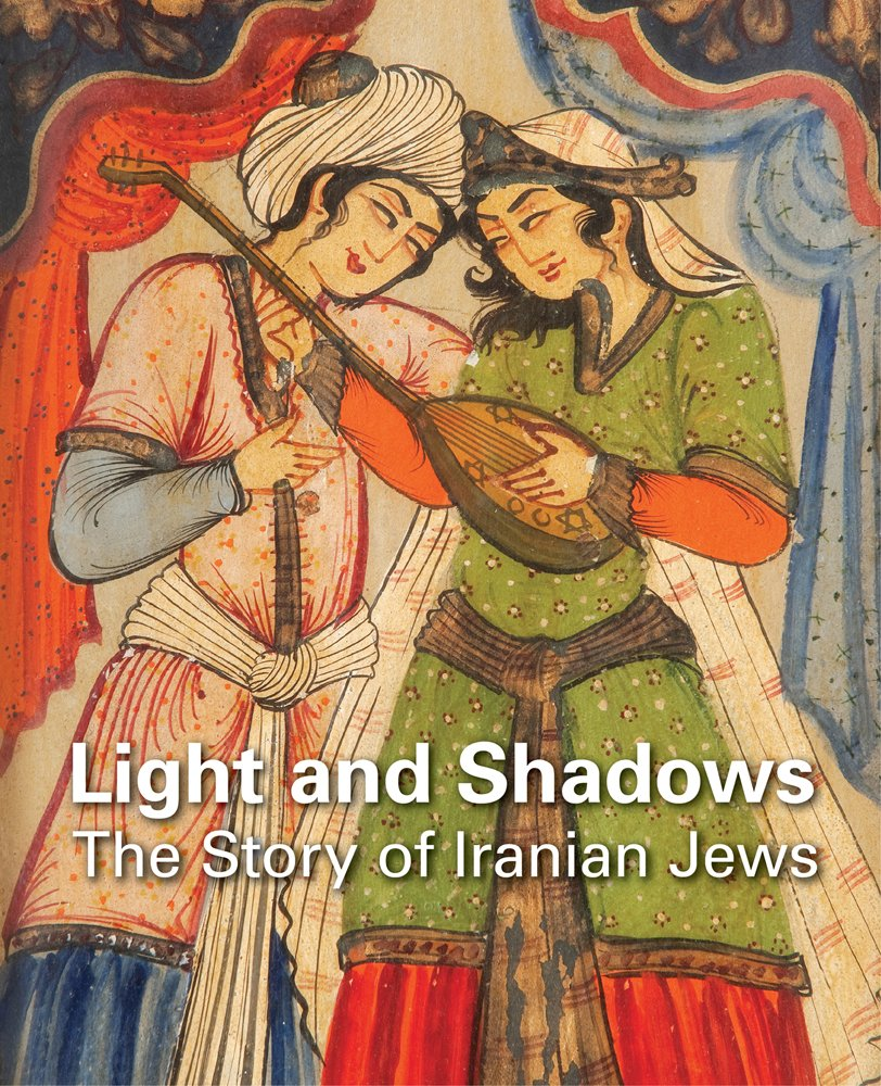 light and shadows the story of iranian jews david yeroushalmi