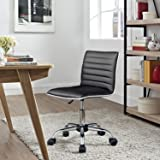 Homall Swivel Task Chair Desk Chair, Leather Vanity Computer Office Chair Rolling Adjustable Conference Chair Ribbed and Armless Chair Makeup Chair with Back