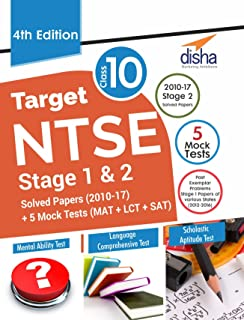 Buy MEGA Study Guide for NTSE (SAT, MAT & LCT) Class 10 Stage 1 & 2