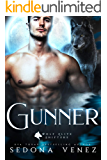 Gunner (Wolf Elite Shifters Book 1)