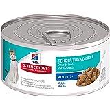 Hill's Science Diet Adult 7+ Tender Dinners Chunks & Gravy Cat Food, 24-Pack