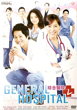 MERCEDES: English Subtitle Caring Nurse
