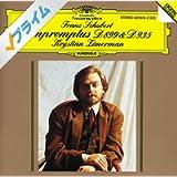 4つの即興曲 D899 (作品90): 第2番 変ホ長調: Allegro