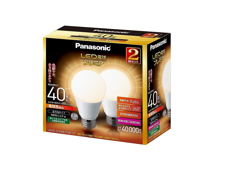 Panasonic bombilla LED General Tipo de bombilla 2 piezas todas las direcciones tipo 4,9 W (color de la bombilla equivalente) E27 CAP Bombilla Equivalente a ...