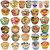 マルちゃん 日清食品 サッポロ一番 ヒガシフーズ カップ麺 ミニ 完成版 マンスリー 30食セット おまけ付