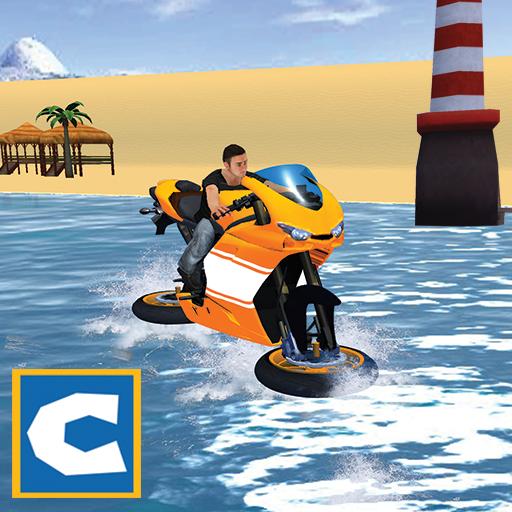water bike - 2