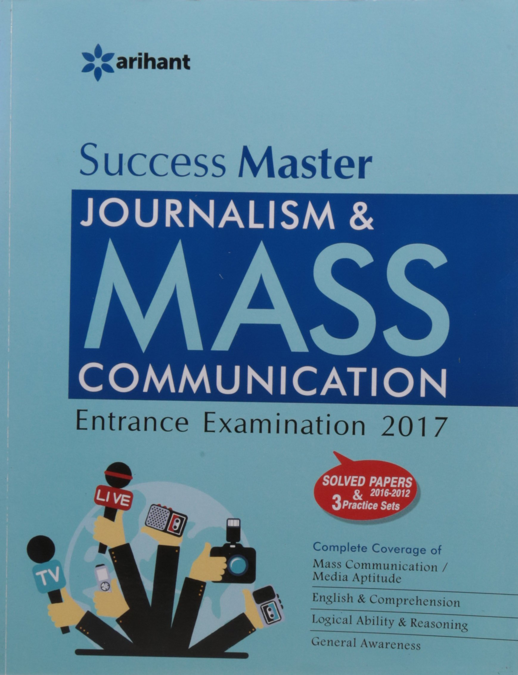 for mass comm entrance exam