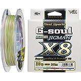 よつあみ(YGK) PEライン G-soul スーパージグマン X8 300m 8本