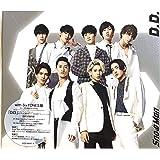 【外付け特典あり】D.D. / Imitation Rain (Snow Man仕様)(with SixTONES盤)(CD+DVD-B)(クリアファイル-B (A5サイズ)付)