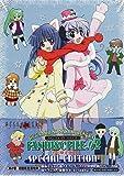 ひぐらしのなく頃に解 ファンディスク FILE.02〈初回限定版〉 [DVD]