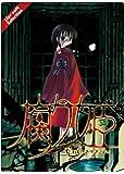 Liar-soft Selection 01 腐り姫~euthanasia~