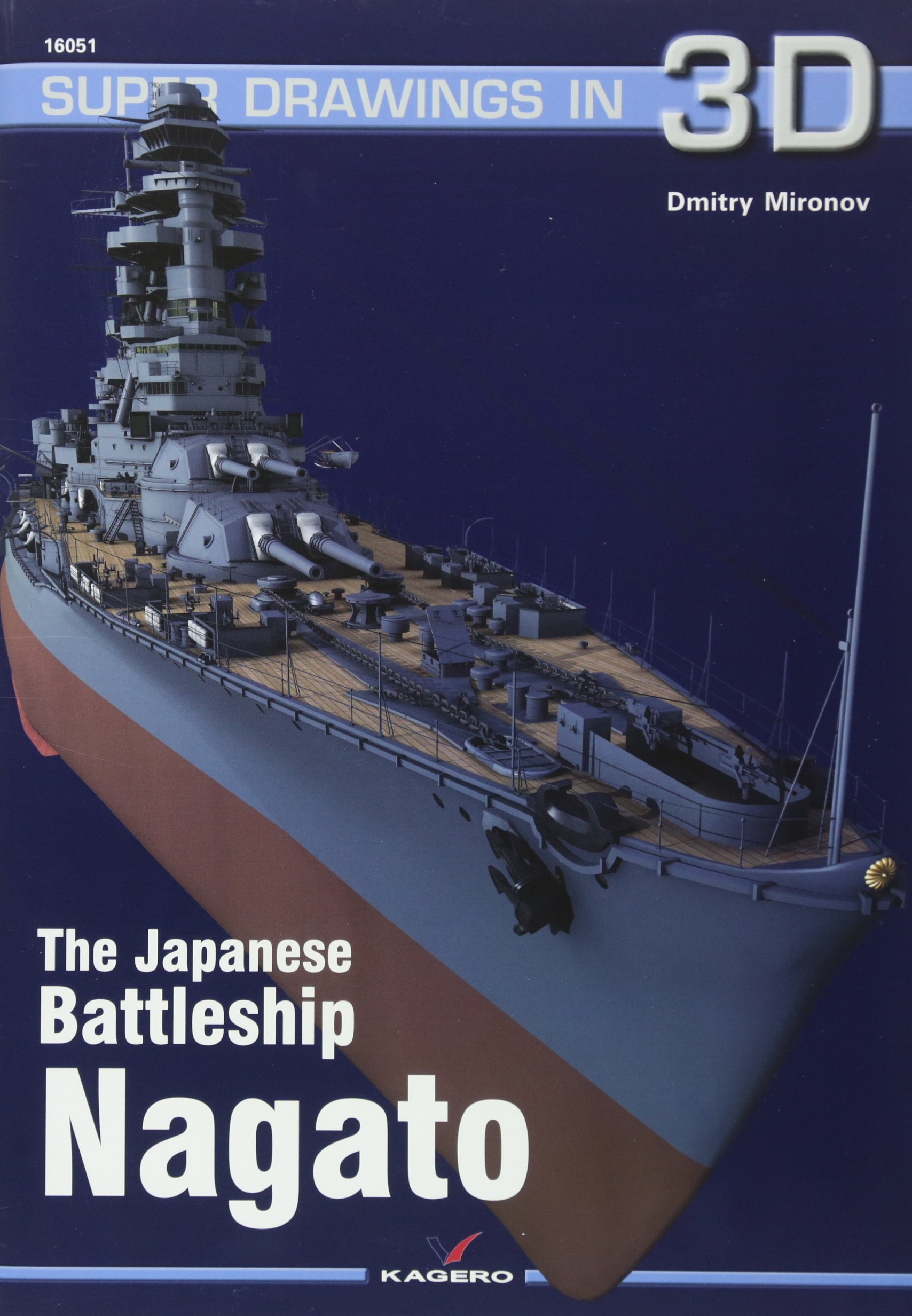 The Japanese Battleship Nagato (Super Drawings in 3D)