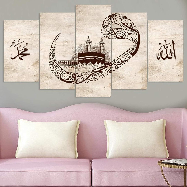 YOBESHO Islamic Canvas Wall Art,5 Pieces Islamic Art Canvas, Unique Design Canvas Wall Art Design ((150x70cm) 60x28 Inches Model 6)