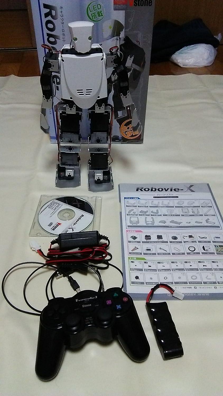 二足歩行ロボットキット Robovie-X(組立完成版)コンプリートセット [ラジコン 人型] [vstone]   B0052IHT6I