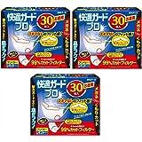 (PM2.5対応)快適ガードプロ プリーツタイプ レギュラーサイズ 30枚入×3