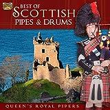スコットランドのバグパイプ ベスト (Best of Scottish Pipes & Drums)