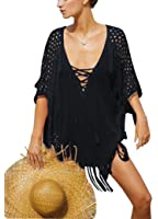 Wander Agio Beach Tops Sexy Perspective Cover Up Dresses Bikini Covers Cover-ups Net