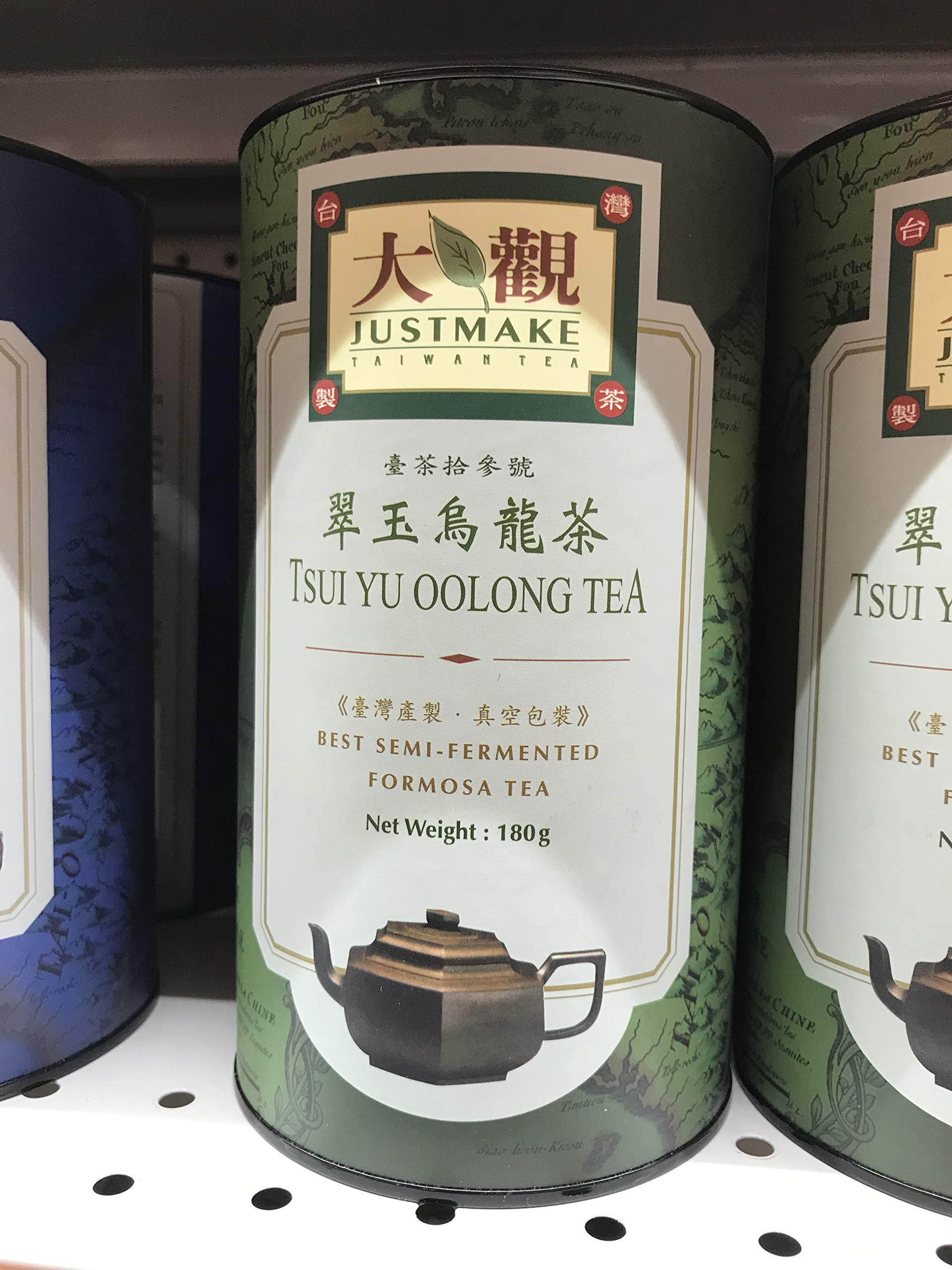 Justmake Taiwan Tea Tsui Yu Oolong Tea - 180g