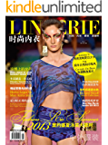 时尚内衣 月刊 2012年08期