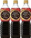 ネスカフェ ゴールドブレンド コク深め ボトルコーヒー カフェインレス 無糖 900ml×3本