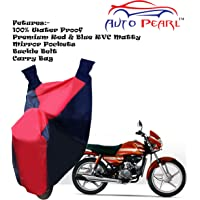 100% Water Proof PVC Bike Body Cover with Mirror Pockets, Buckle Belt, Carry Bag -MotoCorp HF Deluxe