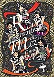 女祭り2014 ~Ristorante da MCZ~【DVD】