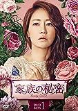 [DVD]家族の秘密 DVD-BOX1