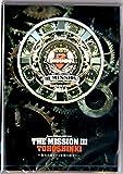 Bigeast Fanclub Event 2014 The Mission III・失われたコインを取り戻せ!!・(Bigeastショップ限定盤)