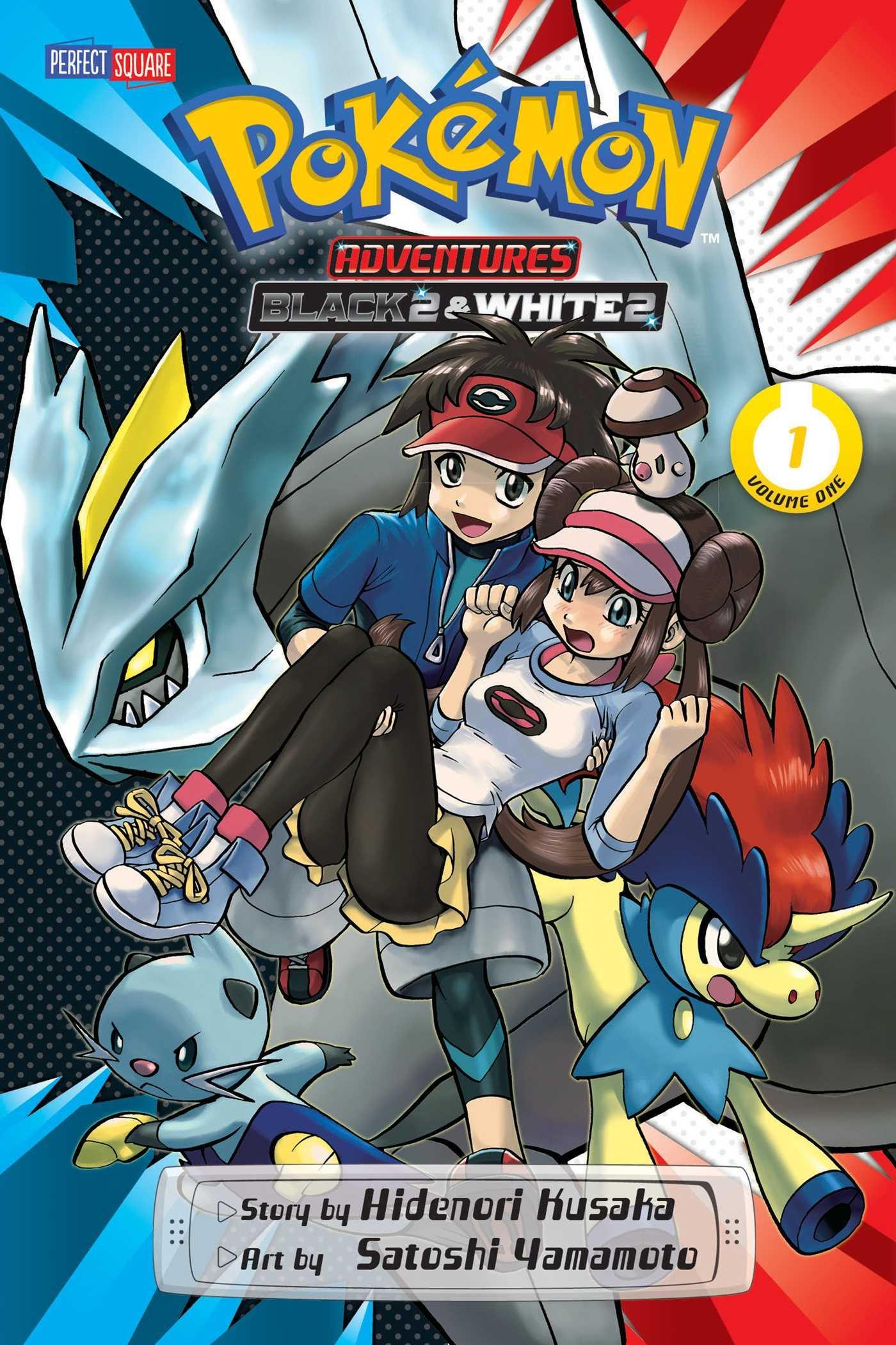 Amazon Com Pokemon Adventures Black 2 White 2 Vol 1 1 9781421584379 Kusaka Hidenori Yamamoto Satoshi Books