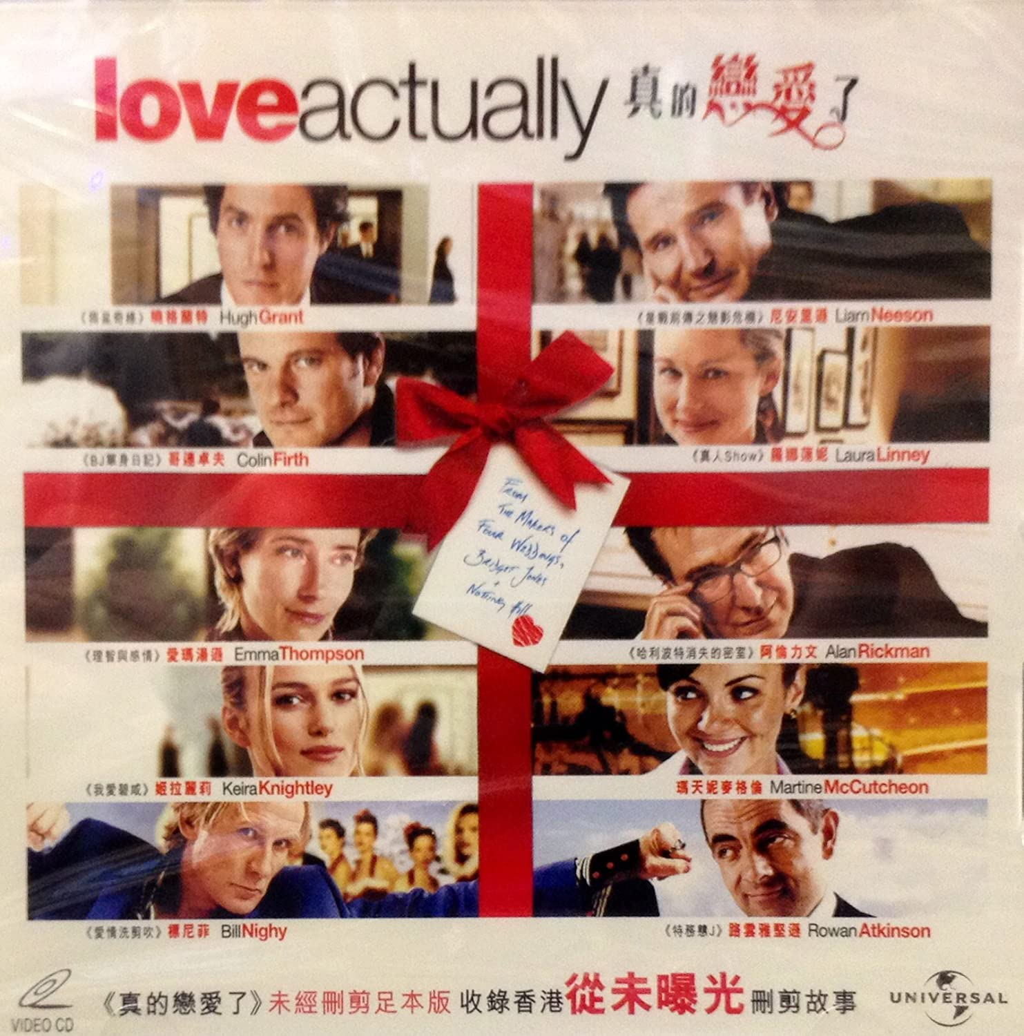 Amazon Com Love Actually 2003 By Era Version Vcd In English W Chinese Subtitle Imported From Hong Kong Hugh Grant Martine Mccutcheon Liam Neeson Richard Curtis Movies Tv
